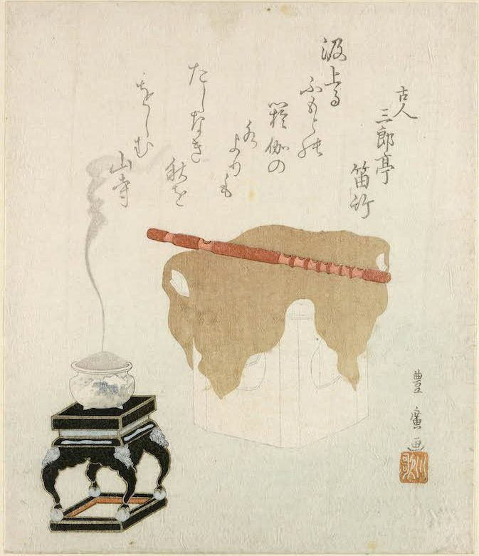 Woodblock print. An incense-burner and a flute on a ceremonial stand with poem.